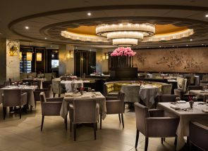 E.W HOWELL COMPLETES CONSTRUCTION OF LA CHINE, A REGIONAL CHINESE RESTURANT NOW OPEN AT THE WALDORF ASTORIA